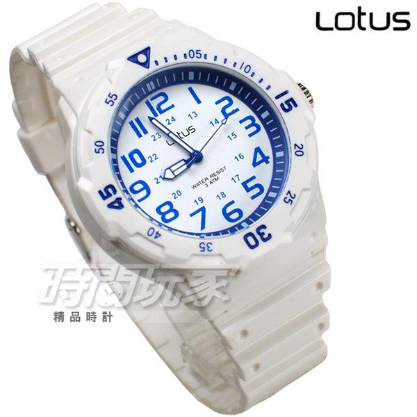 Lotus 時尚錶 日本機蕊 簡單數字活力潮流腕錶 數字錶 男錶/學生錶/兒童手錶/都適合 TP2108M-17白藍