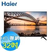 Haier 海爾 32吋 HD聯網液晶顯示器 H32K6G