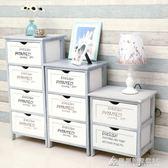 地中海木質復古經濟型免安裝斗櫃多功能簡約窄床頭櫃抽屜式收納櫃 酷斯特數位3c YXS