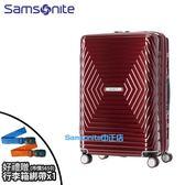 [佑昇] Samsonite 新秀麗 25吋行李箱 ASTRA DY2 可擴充 飛機輪 PC輕量 +送原廠綁帶 歡迎詢問