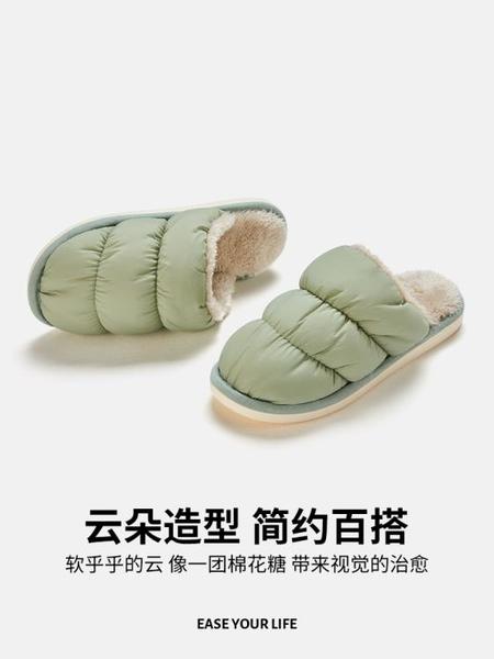 毛絨拖鞋女家居冬天室內家用保暖防滑居家棉拖鞋秋冬季男 格蘭小鋪
