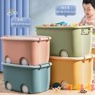 寶寶衣服大號整理箱儲物盒子兒童玩具收納箱家用大容量【淘嘟嘟】