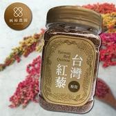 興樟農園-台灣紅藜600g