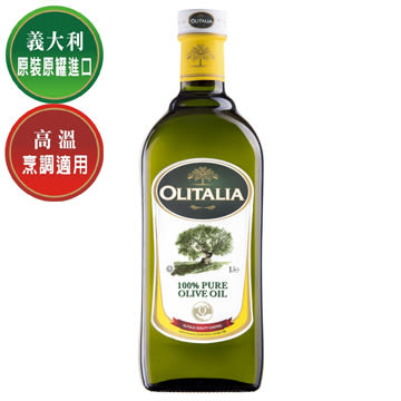 《Olitalia》奧利塔純橄欖油 1000ml