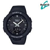 Baby-G CASIO卡西歐 藍牙連線 智慧錶 雙顯錶 運動錶 電子錶 女錶 黑色 BSA-B100-1A