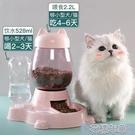 寵物餵食器 寵物貓咪自動喂食器二合一貓碗貓糧盆投食機喂水喂狗神 快速出貨