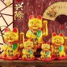 招財貓 擺件搖手開業新店家居送禮陶瓷貓7-15寸大號陶瓷可愛笑臉貓【快速出貨八折鉅惠】
