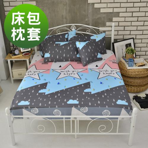 英國Abelia《搖滾之星》雙人天使絨床包枕套組