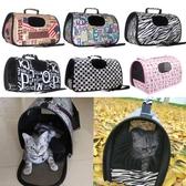 寵物包 寵物包貓咪背包泰迪外出貓籠子狗狗包包貓貓包貓便攜籠袋子箱用品jy