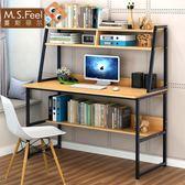 電腦桌台式桌家用簡約臥室小書桌書架桌組合簡易辦公桌子FA【寶貝開學季】