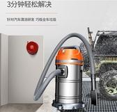 商用吸塵器 吸塵器車用洗車大功率強力家用商用工業干濕兩用吸塵機JN-502 熱銷