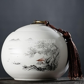 茶葉罐陶瓷 大號半斤裝銅扣流蘇防潮茶罐 存儲罐密封罐陶瓷茶葉罐 設計師生活百貨