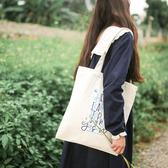 側背包日系單肩帆布包女 簡約百搭校園手提包