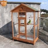 木制鳥籠子鸚鵡籠牡丹虎皮八哥籠子大型鳥籠珍珠鳥大號實木繁殖籠 初秋新品