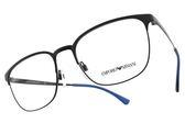 EMPORIO ARMANI 光學眼鏡 EA1081 3001 (黑) 知性細方框款 平光鏡框  # 金橘眼鏡