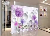 屏風隔斷時尚玄關客廳辦公臥室家用折疊遮擋歐式現代簡約移動折屏MBS「時尚彩虹屋」