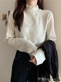 打底衫女裝秋冬季內搭蕾絲拼接半高領洋氣長袖百搭上衣服ins潮t恤 伊蘿
