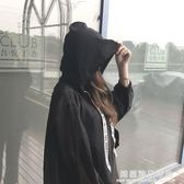 bf防曬衫防曬衣女2018夏季新款外套飄帶字母寬鬆韓版學生百搭潮薄