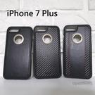 【PGSCASE】支架防震保護殼 iPhone 7 Plus (5.5吋)