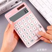 得力 計算器可愛 韓國 糖果色 太陽能 學生用 財務金融計算機器 金曼麗莎