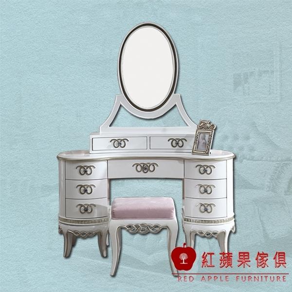 [紅蘋果傢俱] CT0053 新古典系列 化妝台 梳妝台