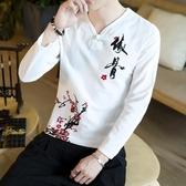 原創春秋季中國風亞麻刺繡長袖T恤衫大碼寬鬆棉麻男士上身打底衫