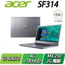 【ACER宏碁】【零利率】SF314-56G-59M7 銀  ◢14吋8代極輕薄窄邊框筆電 ◣