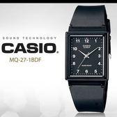 CASIO MQ-27-1B 極簡時尚腕錶 MQ-27-1BDF 現貨+排單 熱賣中!
