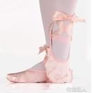 芭蕾舞鞋綁帶復古甜美兒童足尖女瑜伽古典舞練功鞋交叉緞帶形體鞋 布衣潮人