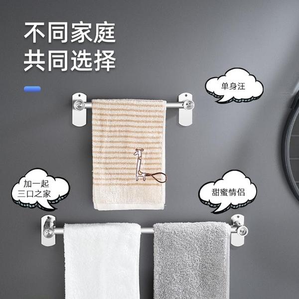 [花戀小舖]浴室掛毛巾架免打孔衛生間304不銹鋼浴巾架毛巾桿單桿廚房抹布架