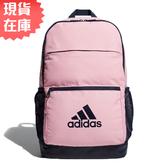 【現貨】Adidas CLASSIC BACKPACK 背包 後背包 休閒 粉 【運動世界】DW4243