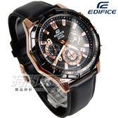 EDIFICE EFR-554BGL-1A 帥氣科技感立體多角切割框賽車皮帶錶 黑x玫瑰金 男錶 EFR-554BGL-1AVUDF CASIO卡西歐