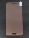 鋼化強化玻璃手機螢幕保護貼膜 小米 小米5