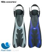 AROPEC 開口式塑膠潛水蛙鞋(藍/銀) - Leopard 美洲豹