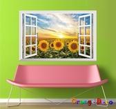 壁貼【橘果設計】窗外向日葵 DIY組合壁貼 牆貼 壁紙 壁貼 室內設計 裝潢 壁貼