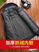 雙12購物節   戶外沖鋒衣男加絨加厚冬季三合一兩件套登山服防風防寒保暖外套潮   mandyc衣間