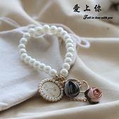 鑰匙扣女 韓國可愛 甜美花朵 珍珠鍊 車鑰匙掛件 包包裝飾品掛飾 范思蓮恩