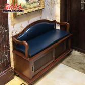 美式實木真皮進門換鞋凳式鞋柜收納凳儲物凳歐式門口穿鞋凳可坐 台北日光