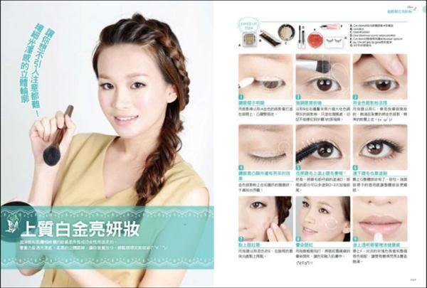 (二手書)BeautyBook直擊!髮妝盛典:一天一主題,Pingi教你輕鬆打造26款超搶眼完..