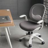 電腦椅 辦公椅 工學椅 書桌椅 椅子【I0178】艾登科技感人體工學電腦椅(兩色) MIT台灣製ac 收納專科