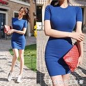 韓國夏緊身彈力包臀性感短袖洋裝修身顯瘦休閒氣質收腰T恤短裙 聖誕節免運