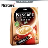 【雀巢】雀巢咖啡二合一無糖義式拿鐵袋裝12g*25入