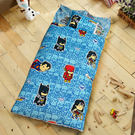 HO KANG 兒童睡袋  雪紡棉冬夏鋪棉兩用 正版授權 -Q版正義聯盟