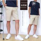 【大盤大】(A229) 男 圖案休閒褲 五分褲 M-3XL 短褲 口袋工作褲 寬松 運動 戶外 情人節 有大尺寸