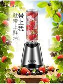 榨汁機 迷你學生電動榨汁杯家用果蔬多功能全自動便攜式果汁機 俏腳丫
