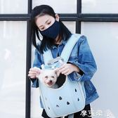 A4Pet 寵物背包貓包外出便攜雙肩包泰迪狗狗背包貓咪太空艙貓背包 igo摩可美家