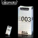 衛生套 Okamoto岡本-003-PL...