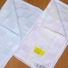 【衣襪酷】雙星 立體方格雙面紗布印花小手巾(24*24cm)《小方巾/手帕/口水巾/童巾/Gemini/双星》