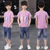 男童套裝 中大尺碼夏季新款短袖兩件式休閒中大童運動韓版潮 DR17311【男人與流行】