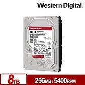 WD80EFAX 紅標 8TB 3.5吋NAS硬碟(NASware3.0)